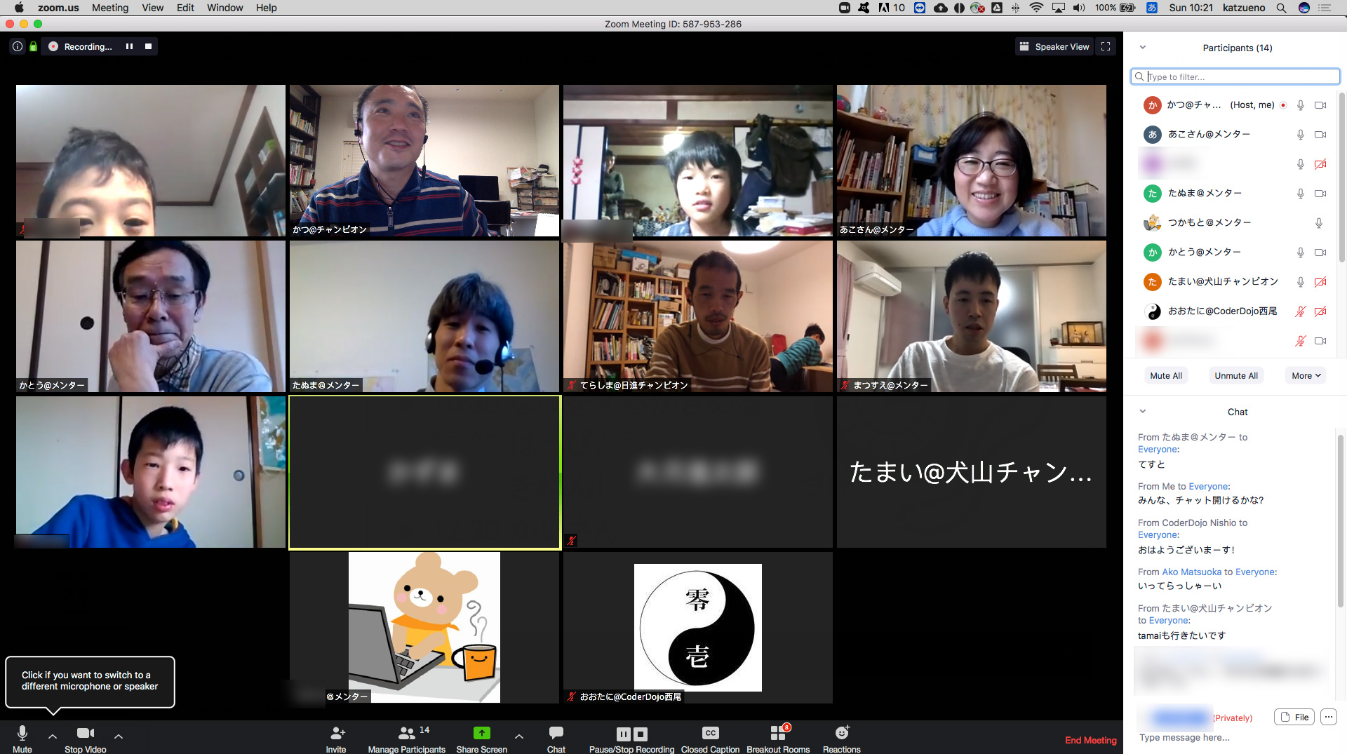 CoderDojo Owari Online Session screenshot
